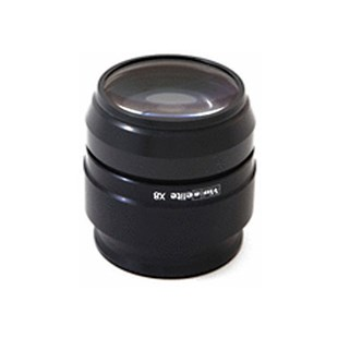 Vision Engineering MEO-008 Elite x8 Objective Lenses